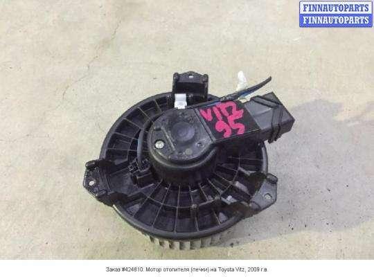 Мотор отопителя (печки) на Toyota Vitz SCP90