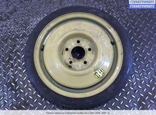 Колесо запасное на Mazda 3 I (BK)