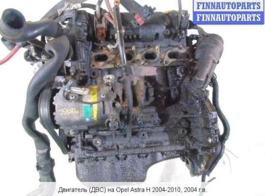 Двигатель (ДВС) Z 14 XEP