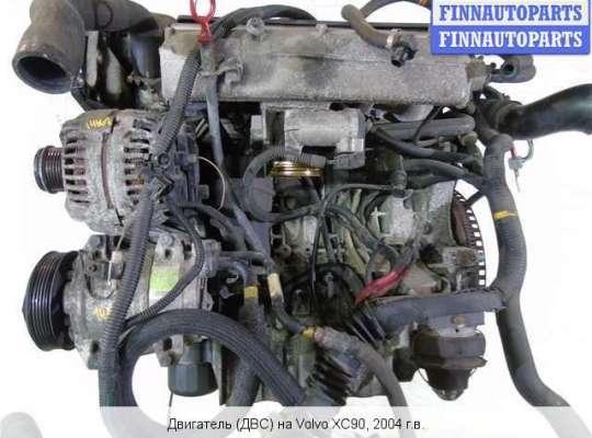Двигатель (ДВС) B 5254 T2
