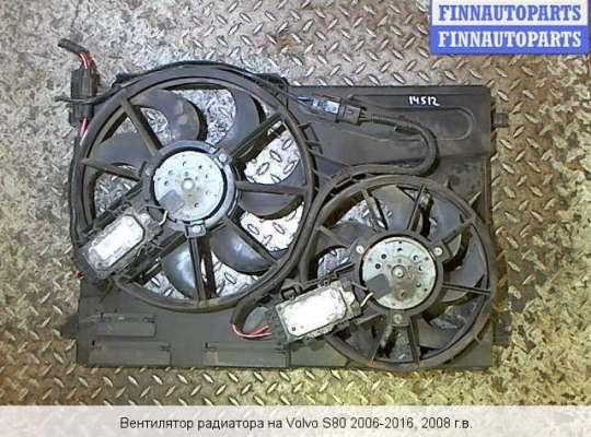 Вентилятор радиатора на Volvo S80 II (AS)