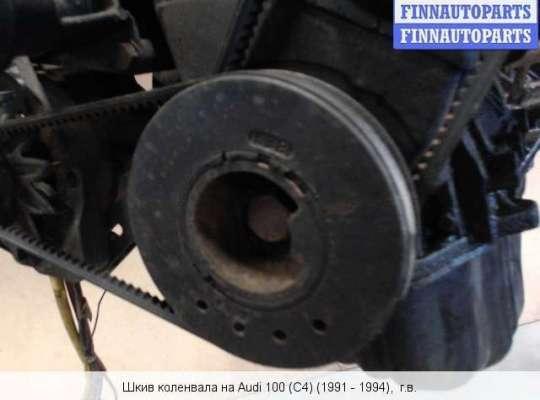 Шкив коленвала на Audi 100 (44Q, C3)
