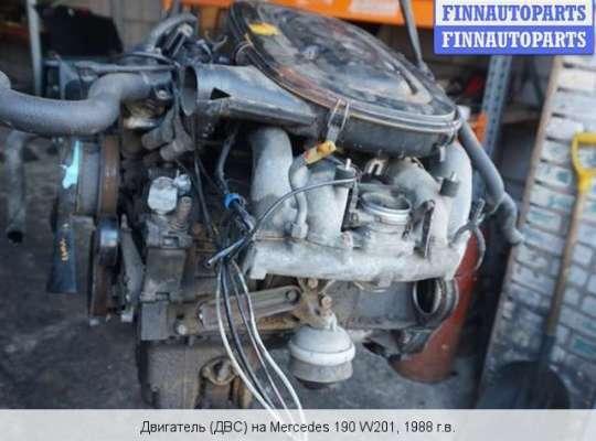 Двигатель (ДВС) M 102.982