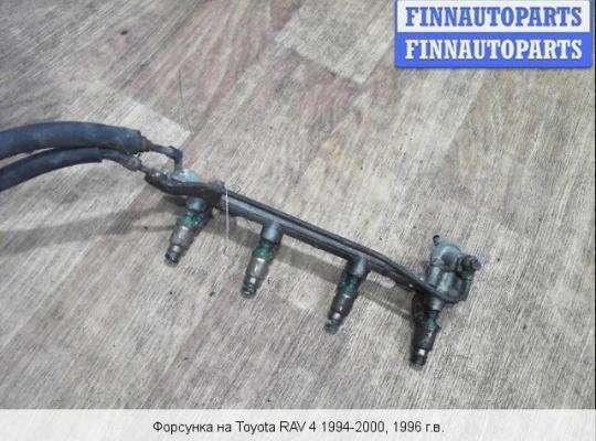 Форсунка топливная на Toyota RAV4 I