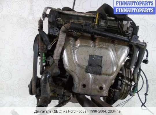 Двигатель (ДВС) ALDA