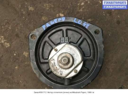 Мотор отопителя (печки) на Mitsubishi Pajero I