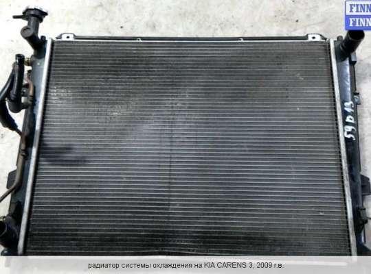 Радиатор (основной) на Kia Carens III