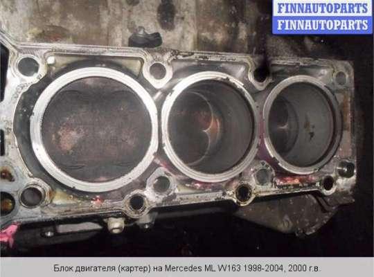 Блок ДВС (цилиндров) / Коленвал на Mercedes-Benz ML (W163)