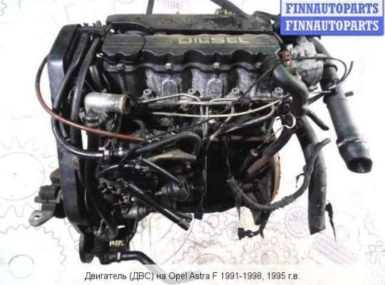 Двигатель (ДВС) 17 D