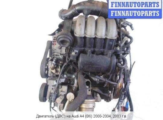 Двигатель (ДВС) ALT