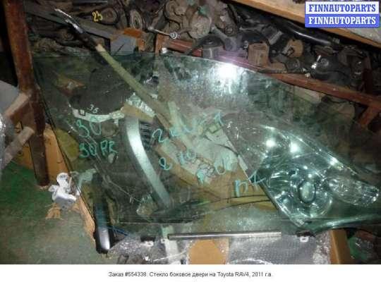Стекло боковое двери на Toyota RAV4 III