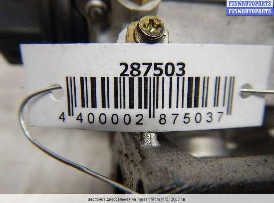 Заслонка дроссельная на Nissan Micra (K11)
