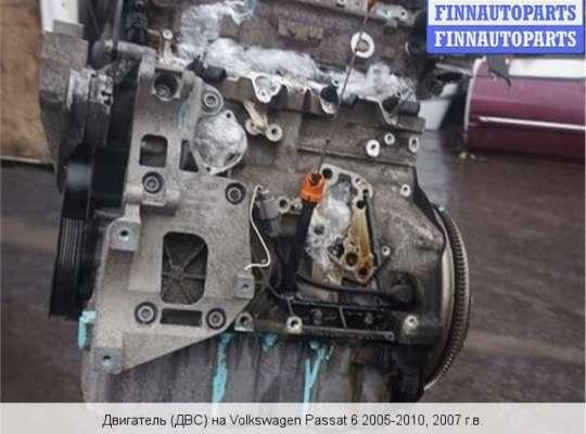 Двигатель (ДВС) AXW