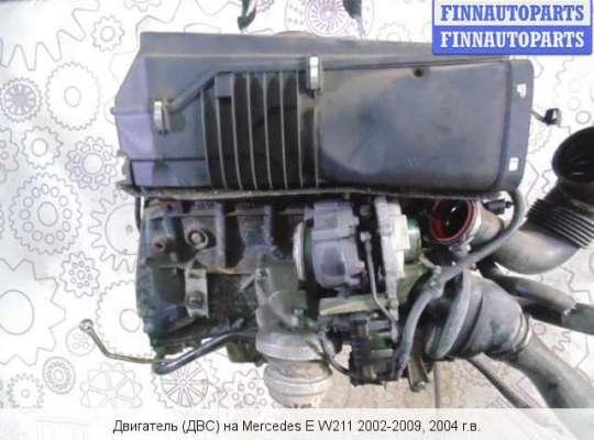 Двигатель (ДВС) OM 646.951