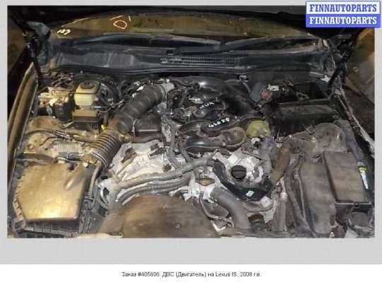 Двигатель (ДВС) 4GR-FSE