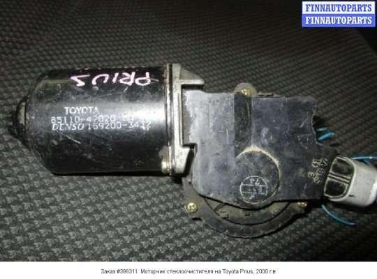 Моторчик стеклоочистителя на Toyota Prius I
