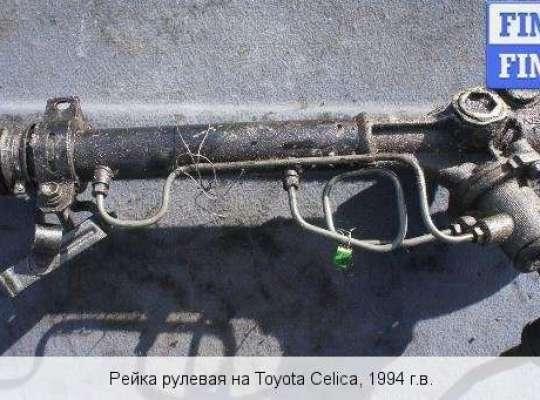 Рулевая рейка на Toyota Celica T20