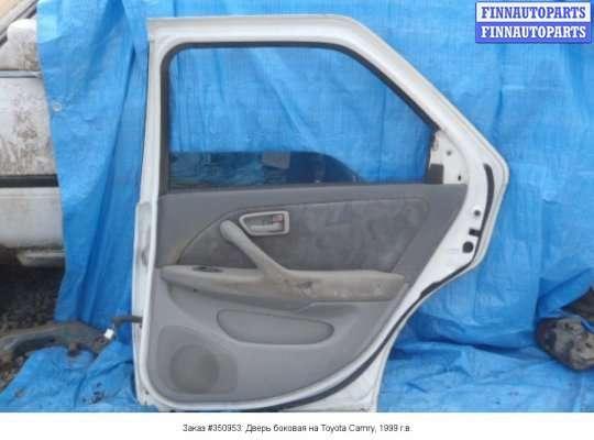Дверь боковая на Toyota Camry XV20