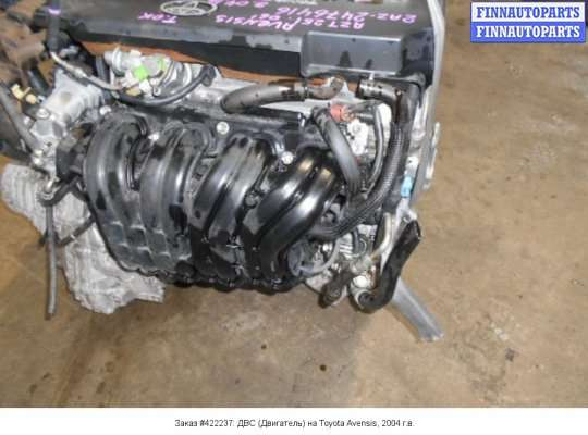 Двигатель (ДВС) 2AZ-FSE
