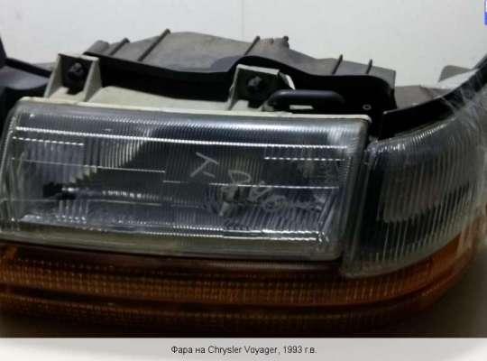 Фара передняя на Chrysler Voyager II (ES)