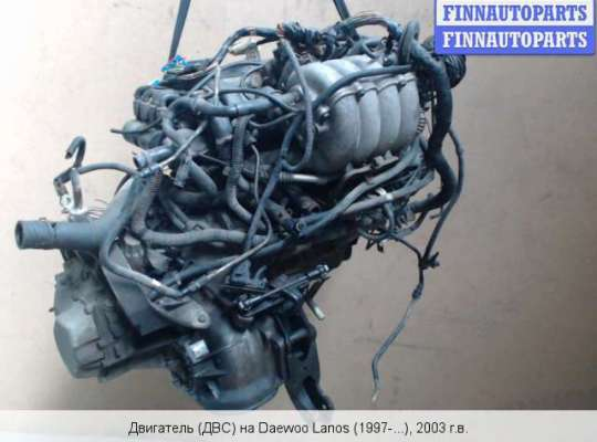 Двигатель (ДВС) A16DMS
