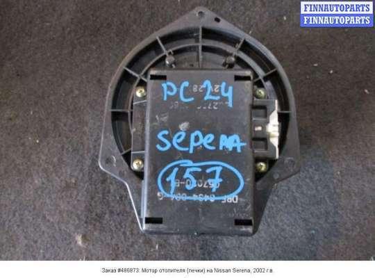 Мотор отопителя (печки) на Nissan Serena II C24 (Japan)
