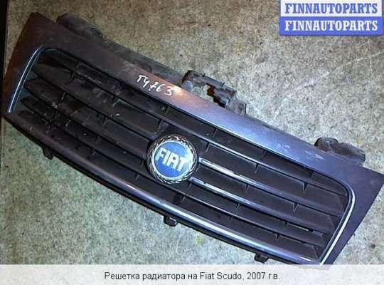 Решетка радиатора на Fiat Scudo II (270)