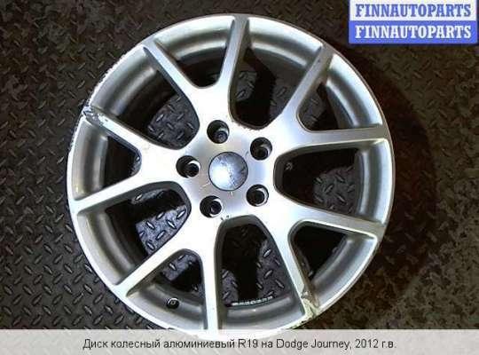 Диск колёсный на Dodge Journey