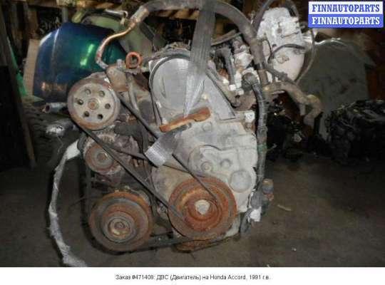 Двигатель (ДВС) F20A4