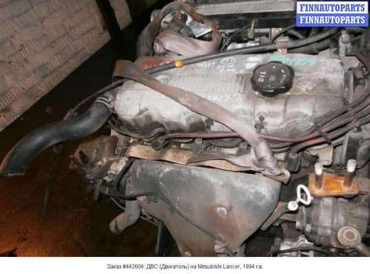 ДВС (Двигатель) на Mitsubishi Lancer IV