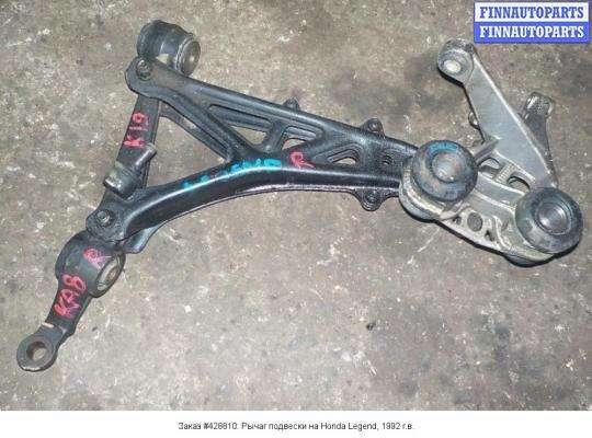 Рычаг подвески на Honda Legend II KA7