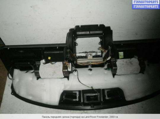 Панель передняя салона (Торпедо) на Land Rover Freelander I