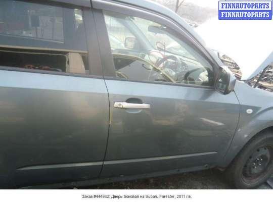 Дверь боковая на Subaru Forester SH