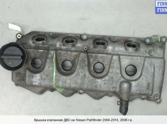 Кунг для Nissan Nissan Navara (D40) 2005-2015