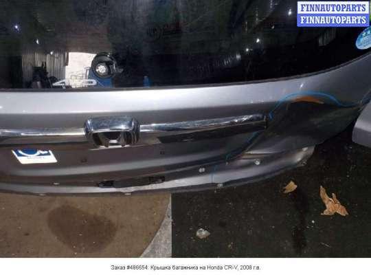 Крышка багажника на Honda CR-V III