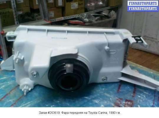 Фара передняя на Toyota Carina II T17