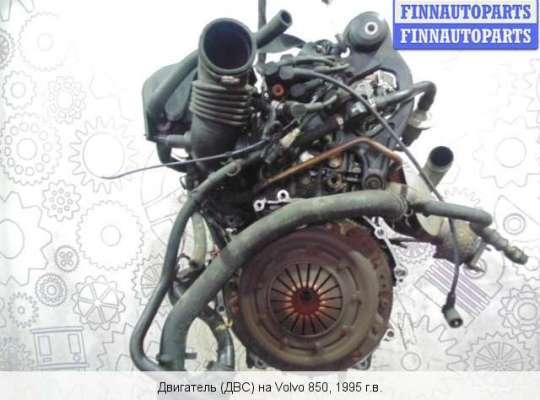 Двигатель (ДВС) B 5252 FS