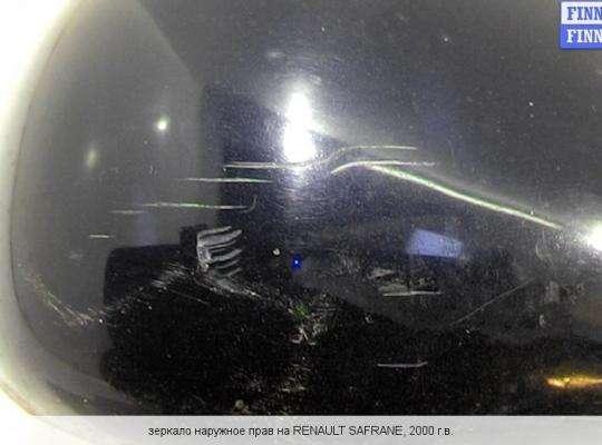 Зеркало боковое на Renault Safrane II B54