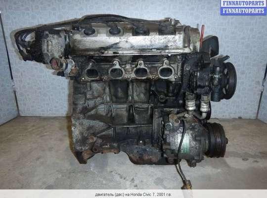 Двигатель (ДВС) D15Z8
