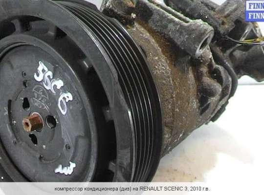 Компрессор кондиционера на Renault Grand Scenic III