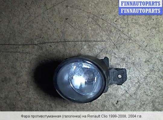 Фара противотуманная (ПТФ) на Renault Clio Symbol