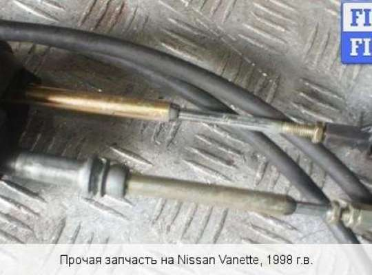 Прочие детали (не вошедшие в список) на Nissan Serena C23M