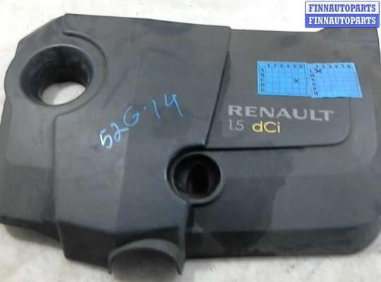 Крышка ДВС (декоративная) на Renault Laguna III