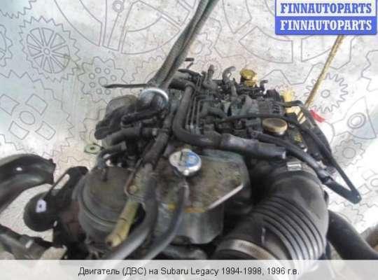 Двигатель (ДВС) EJ20E