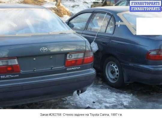 Стекло заднее на Toyota Carina E T19