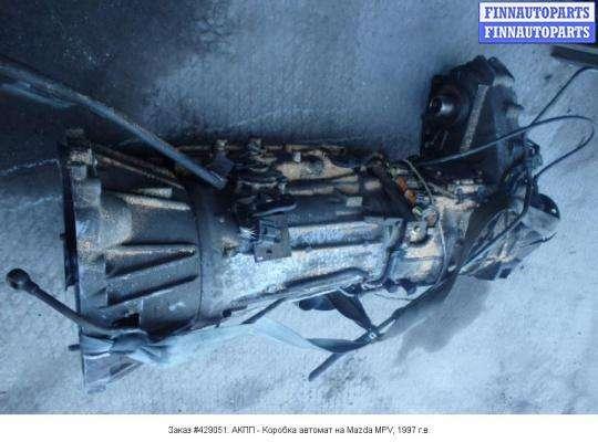АКПП - Коробка автомат на Mazda MPV I LV
