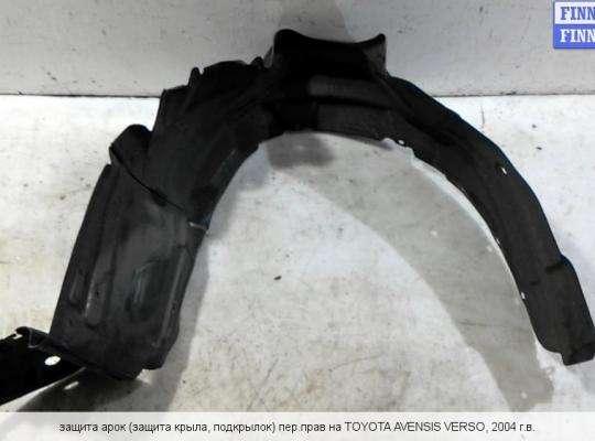 Локер на Toyota Avensis Verso