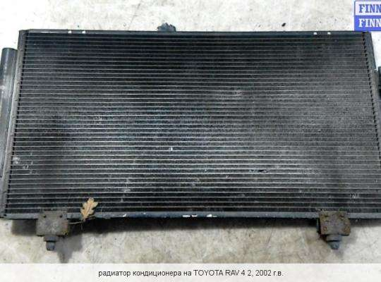 Радиатор кондиционера на Toyota RAV4 II