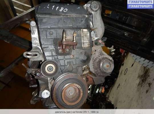 Двигатель (ДВС) B20B