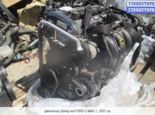 Двигатель (ДВС) AODA